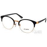 Go-Getter 光學眼鏡 簡約熱銷百搭半框款 (黑-金) #GO3009 C02