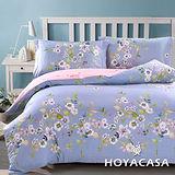 《HOYACASA花語濃濃》雙人四件式純棉兩用被床包組
