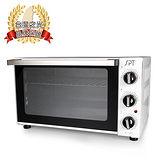 尚朋堂20L上下獨立溫控大烤箱SO-7120G