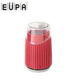 【EUPA優柏】咖啡磨豆機(TSK-9282P)