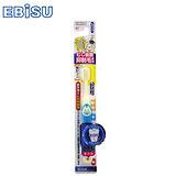 【日本EBiSU】抑制蛀牙病菌兒童牙刷