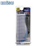 【EBiSU】I型牙間刷20入(0號SSSS)