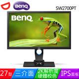 BenQ 明碁 SW2700PT 27吋IPS 2K專業液晶螢幕
