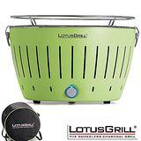 【德國 LotusGrill】健康無炭煙烤肉爐架 (綠色)