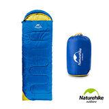Naturehike KIT款帶帽全開式信封睡袋 寶藍
