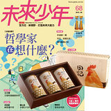 《未來少年》1年12期 贈 田記純雞肉酥禮盒(200g/3罐入)