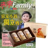 《未來Family》1年12期 贈 田記純雞肉酥禮盒(200g/3罐入)