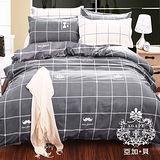 【AGAPE亞加‧貝】MIT台灣製造-貴族格調-灰 舒柔棉雙人5尺四件式薄被套床包組