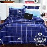 【AGAPE亞加‧貝】MIT台灣製造-貴族格調-藍 舒柔棉雙人5尺四件式薄被套床包組