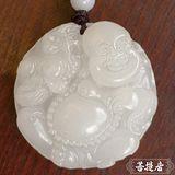 【菩提居-買1送1】天然白玉彌勒佛戲貔貅吊墜(招財必備 加碼珠繩