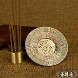 【菩提居】五福臨門多功能香座組(香盤+9孔香座)