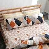 美夢元素 台灣製精梳棉 雙人加大三件式 床包組-土耳其拼圖