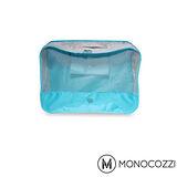 MONOCOZZI Lush 旅行衣物收納包 Apparel Pack (S) 嬰兒藍