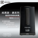 Electrolux 瑞典 伊萊克斯 Nero 謎‧鏡系列電茶壺 EEK-4000