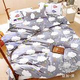 【AGAPE亞加‧貝】《MIT台灣製-可愛雲朵》舒柔棉單人3.5x6.2尺兩件式薄床包組