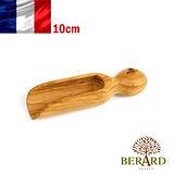 法國【Berard】畢昂原木食具 橄欖木調味料/香料勺10cm