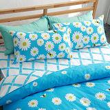 美夢元素 台灣製精梳棉 雙人三件式 床包組-火金姑