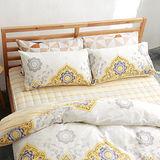 美夢元素 台灣製精梳棉 雙人加大三件式 床包組-黃金印象