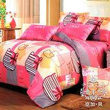 【AGAPE亞加‧貝】《MIT台灣製-凱蒂樂園-粉》舒柔棉雙人5尺三件式薄床包組