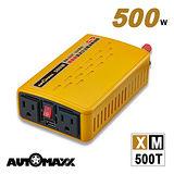 AutoMaxx★XM-500T 12V500W汽車電源轉換器 模擬正弦波 電源轉換器