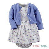 【Pink Pony】純棉小花包屁裙+小外套 灰裙藍外套