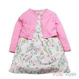 【Pink Pony】純棉彩花包屁裙+小外套 灰裙粉外套