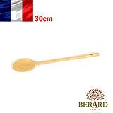 法國【Berard】畢昂原木食具『CONTOUR系列』橄欖木細圓柄拌匙30cm