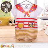 魔法Baby 包屁衣 台灣製寶寶短袖連身衣 k50163
