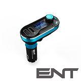 ENT 車用藍牙音響轉換器 ENA-5C01TB