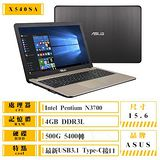 ASUS 華碩 X540SA-0021AN3700 15.6吋 N3700四核心 超值文書首選筆電 送AP分享器