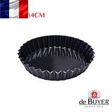 法國【de Buyer】畢耶烘焙『輕礦藍鐵烘焙系列』圓形波浪邊塔模14cm