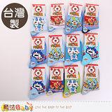 魔法Baby 童襪 台灣製妖怪手錶正版兒童短襪(隨機出貨 4雙一組) 魔法Baby k50183