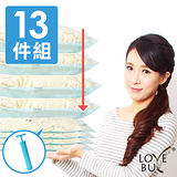 【Love Buy】加厚型真空平面壓縮袋/收納袋 13件組(特大x3+大x3+中x3+小x3+抽氣筒x1)