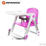 英國《Apramo Flippa》可攜式兩用兒童餐椅(粉紅色)