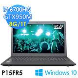 【GIGABYTE技嘉】P15F R5 15.6吋 i7-6700HQ GTX950M WIN10(電競筆電)