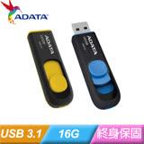 威剛 ADATA UV128 USB3.0 隨身碟 16G (雙色任選)