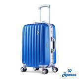Rowana 輕流線金屬鋁框20吋(藍色)