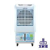 福利品 大家源 勁涼負離子遙控空調扇 TCY-8907