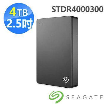 Seagate Backup Plus 2.5吋外接硬碟 4TB 黑色