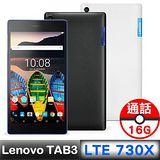 Lenovo 聯想 Tab 3 16GB LTE版 (730X) 7吋 雙卡雙待 四核心可通話平板電 【送16G記憶卡+立架+保護貼】
