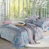 Lily Royal 天絲 時光琉璃 雙人六件式兩用被床罩組