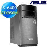 【ASUS】M32CD-0111C640GXT (i5-6400/8G/1TB/GTX950M 2GB/WIN10) 家用電腦
