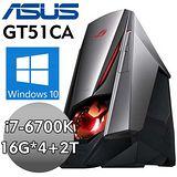 【ASUS】GT51CA-0081A670GXT【獨眼火龍】(i7-6700K/16G*4/2TB+512G/WIN10) 超頂級電競電腦