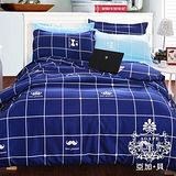 【AGAPE亞加‧貝】《MIT台灣製-貴族格調-藍》舒柔棉雙人加大6尺四件式薄被套床包組