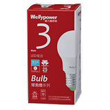 威力盟LED3W燈泡白光