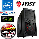 msi微星B150平台【亞岱爾】(I5-6400/GTX1060 GamingX 6G/240G SSD)高效電競電腦