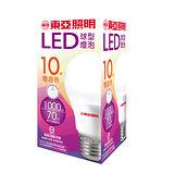 東亞10W LED球型燈泡燈泡色