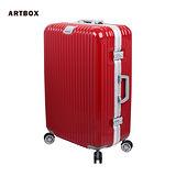 【ARTBOX】以太行者 - 20吋PC鏡面鋁框行李箱(亮紅)