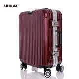 【ARTBOX】以太行者 - 20吋PC鏡面鋁框行李箱(酒紅)