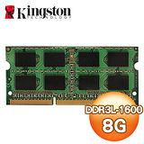 Kingston 金士頓 D3 8G/1600 品牌專用 低電壓 筆記型記憶體